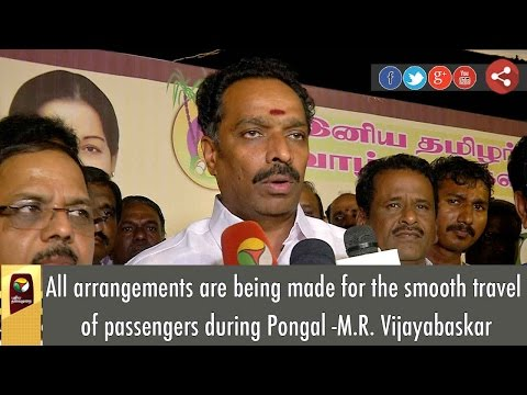All arrangements are being made for the smooth travel of passengers during Pongal -M.R. Vijayabaskar