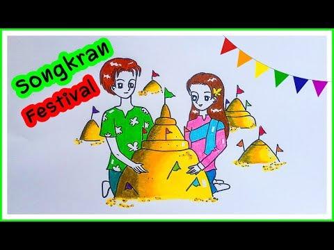 How To Draw Songkran Festival. วาดรูปวันสงกรานต์ ก่อพระธาตุเจดีย์