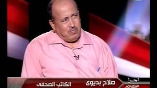 حلقة عن قناة الجزيرة في أجرأ الكلام مع طوني خليفة على #القاهرة_والناس