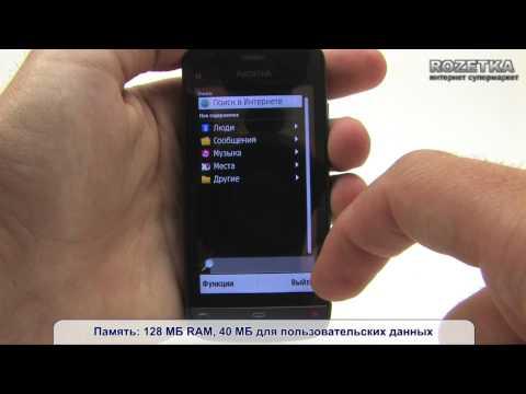 Смартфон Nokia C5-03