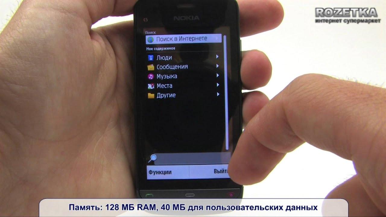 Nokia Screen Reader na telefonu Nokia C5-00 - YouTube