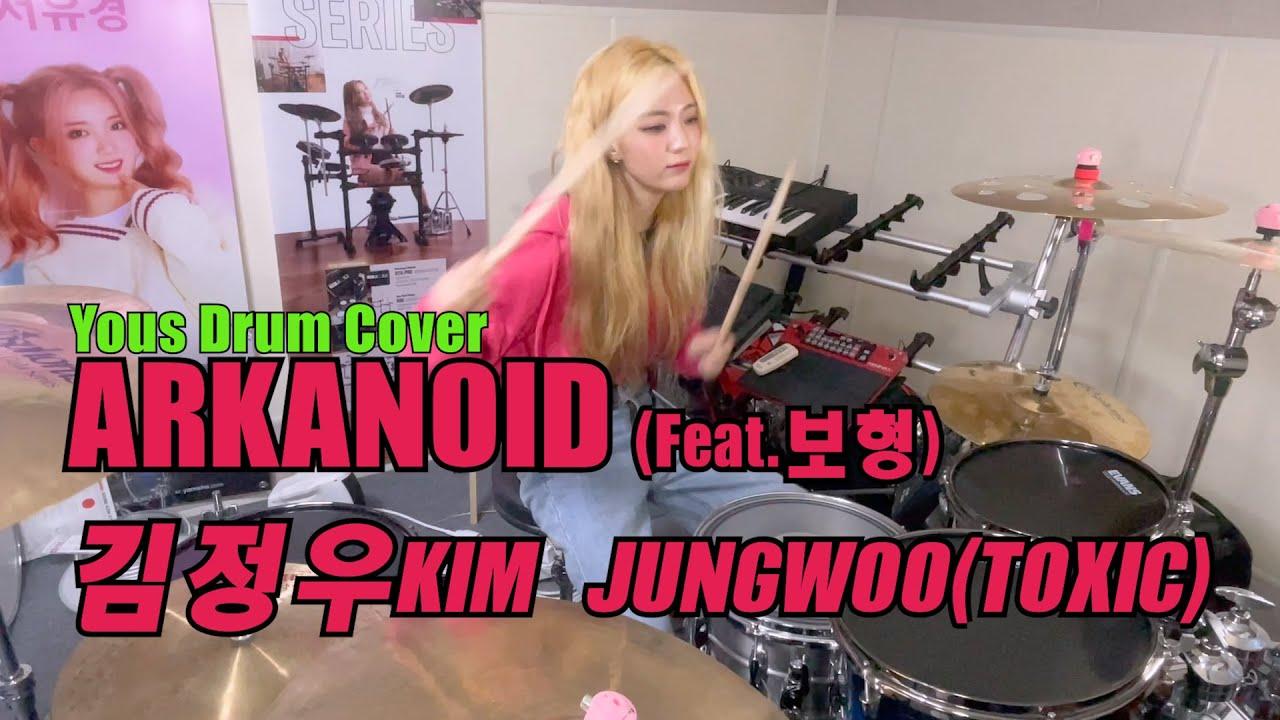 ARKANOID (알카노이드)_김정우 JUNGWOO (TOXIC)/드럼커버 Drum Cover(유즈드럼 You's Drum)