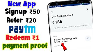 New Earning App 2020 | 1 Rs redeem New Apps | QuizStar Payment Proof | Telugu Tech with KMS