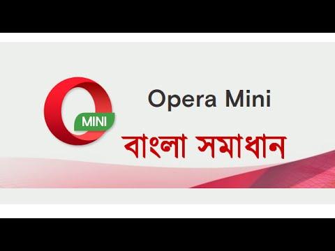 Bangla Font Problem Solve In Opera Mini For PC[Update]