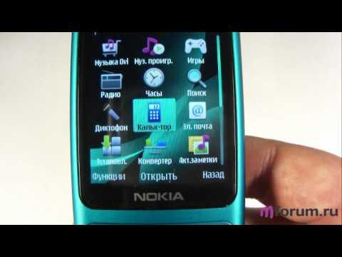 Nokia 6700 slide. Система