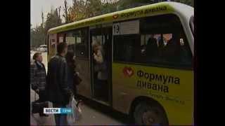 видео Новые автобусы на линии 111 маршрута
