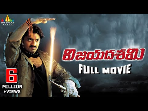 Vijayadasami Telugu Full Movie | Kalyan Ram, Vedhika | Sri Balaji Video