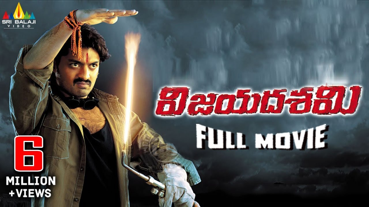 Download Vijayadasami Telugu Full Movie | Kalyan Ram, Vedhika | Sri Balaji Video
