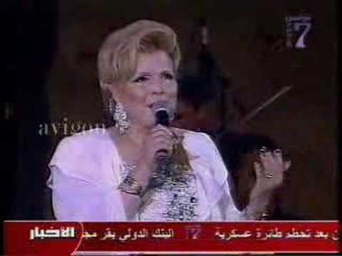 Ne3ma - Habibi ya ghali السيدة نعمة - حبيبي يا غالي