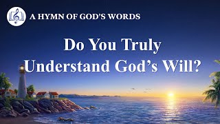 "English Christian Song | ""Do You Truly Understand God's Will?"""