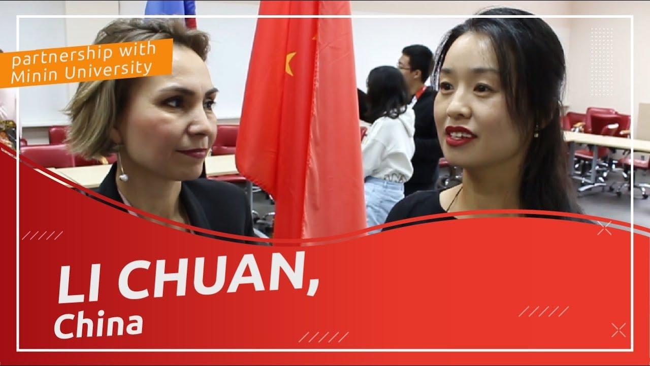 Li Chuan (China) about partnership with Minin University