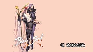 BLADE & SOUL GUIA HD: UI manager