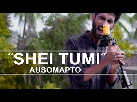 ausomapto-tribute-to-ayub-bacchu