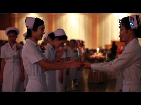 พิธีมอบหมวก ประดับขีดและเข็มวิทยฐานะ แก่นักศึกษาคณะพยาบาลศาสตร์ ประจำปีการศึกษา 2558