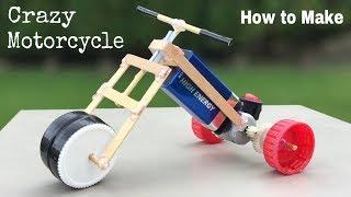 bike exhaust sound