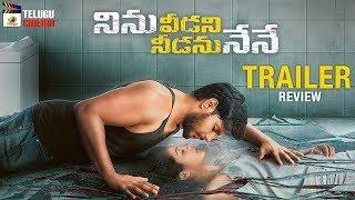 Ninu Veedani Needanu Nene Trailer review | Sundeep Kishan | Anya Singh | Thaman S | Telugu Cinema