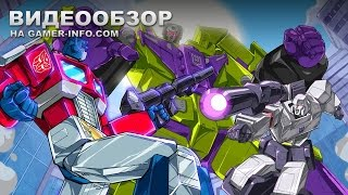 Transformers Devastation - обзор