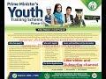 Pmyts Internship Registration opens on 23 April 2018  Instruction In Urdu