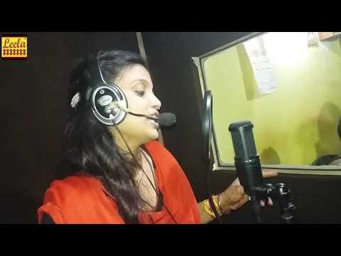 Recording Time आवतरे मिले हमर लवर सुपरहिट भोजपुरी सांग Chanda Sharma जी का एक बार जरूर देखें........
