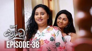 Thoodu | Episode 38 - (2019-04-08) | ITN Thumbnail