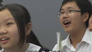 Publication Date: 2019-03-15 | Video Title: 聖公會聖馬利亞堂莫慶堯中學學校宣傳片2011
