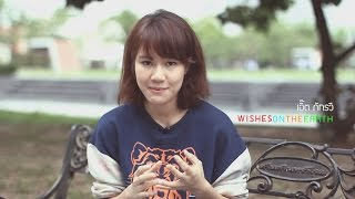 Earth's Story Ep.4 ตอน Because of You[tube]