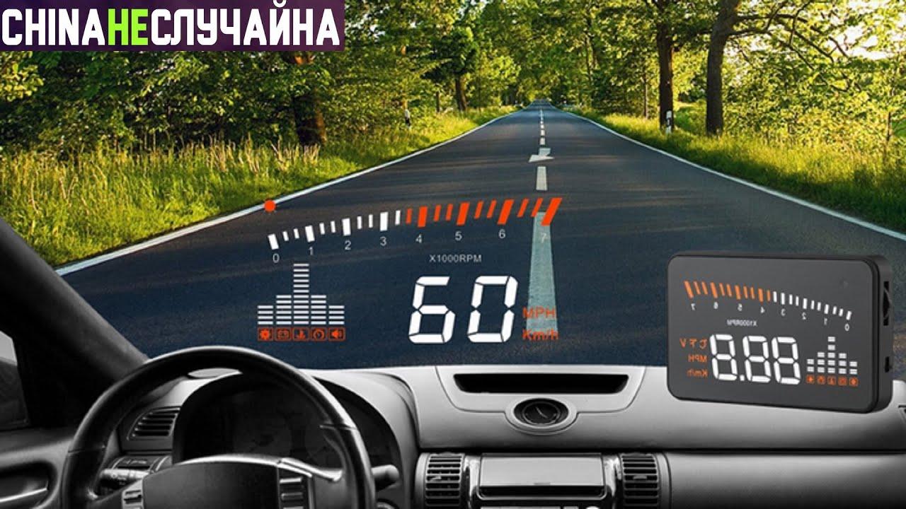 Проектор на лобовое стекло автомобиля из Китая с сайта