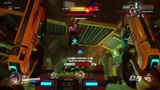 Decayed | Overwatch Competitive Ps4 (Live Stream)