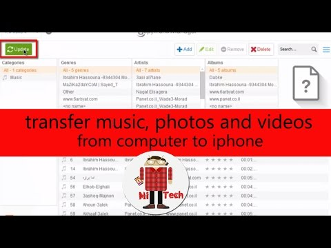 how to move music from computer to iphone 4