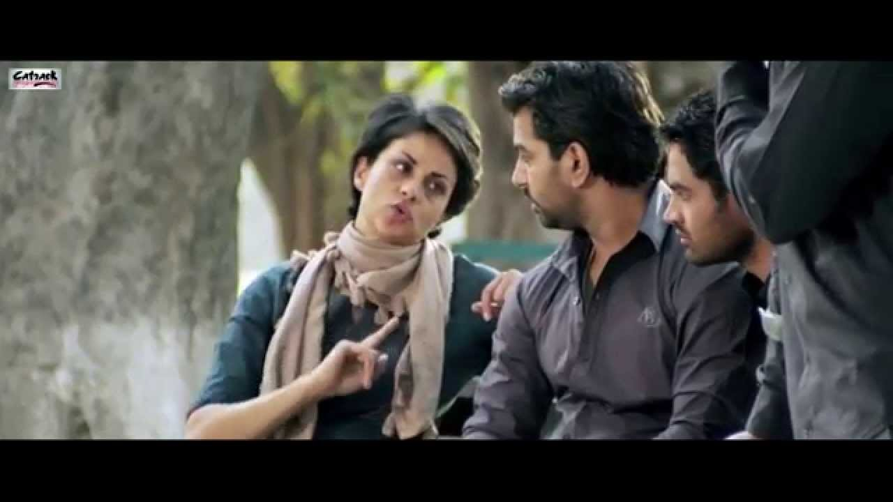 Chann mereya mp3 download sikander saleem punjabi song 2018 filmy.
