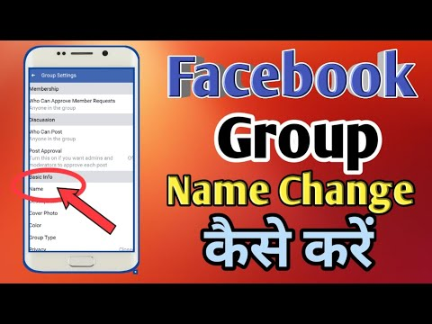 How to edit your facebook group name