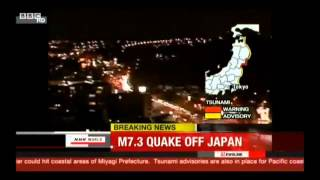 Japan Tokyo Earthquake Magnitude 7.2 shaking buildings and causing Tsunami 07.12.12 BBC
