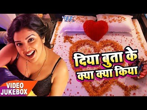 "राते दिया बुताके - Raate Diya Butake - Video JukeBOX - Pawan SIngh, Amrapali, Dinesh Lal ""Nirahua"""