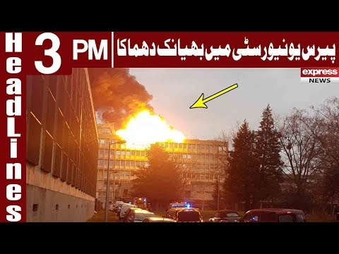 Another Massive Blast in Paris France | Headlines 3 PM | 17 January 2019 | Express News