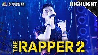 มาร์ค NewBlood | Audition | THE RAPPER 2