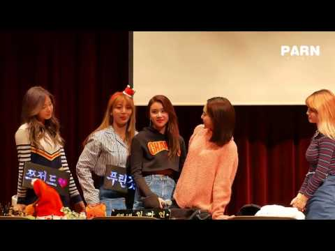TWICE CHAEYOUNG Sing