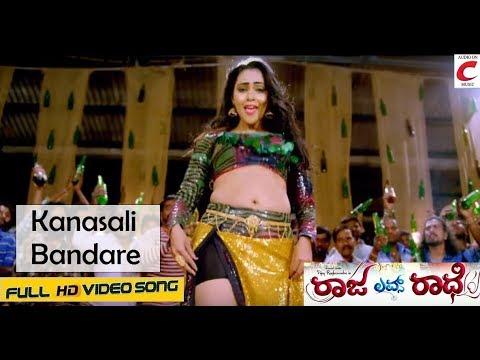 Raja Loves Radhe Kannada Movie Songs