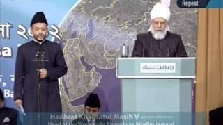 Jalsa Salana Bangladesh 2012, Concluding Address by Hadhrat Mirza Masroor Ahmad
