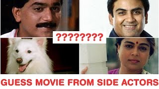 Guess Bollywood Movies from 4 Side Actors - Part 1