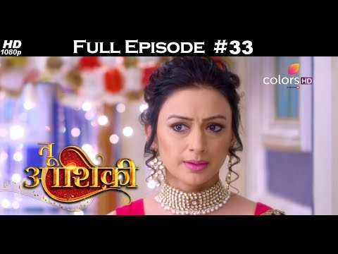 Tu Aashiqui - 3rd November 2017 - तू आशिकी  - Full Episode