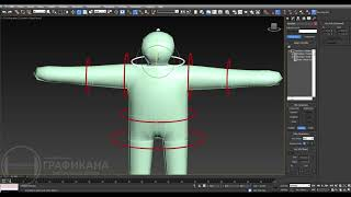 """""""Создать за 20 минут"""" - быстрое моделирование  и анимация персонажа в 3ds Max"""