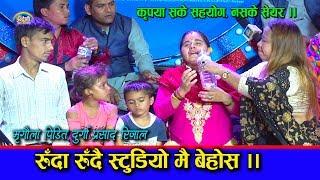 दुबै मिर्गौला फेल दुर्गा प्रसाद रिजाल बचाउ अभियानमा इन्द्रेणी । कृपया सक्दो सहयोग गरिदिनु होला ।। HD
