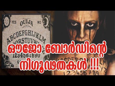 Mystery Behind Ouija Board !!!
