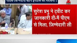 Railway Minister Suresh Prabhu meets PM Modi, takes responsibility of mishaps