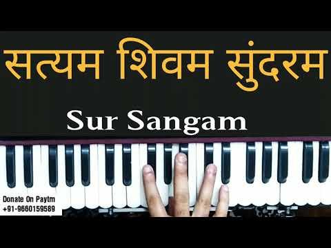 Satyam Shivam Sundaram On Harmonium  | Piano | Keyboard | How to Play Harmonium