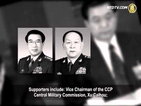 Gu Junshan Reported As Cousin Of Bo Xilai's Wife