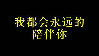 Trong Trái Tim Từ Đây Luôn Có Mỗi Mình Em - Giang Trí Dân & Châu Hồng [在心里从此永远有个你 - 江智民,周红]