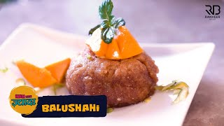 BALUSHAHI | हलवाई वाली बालूशाही | How to make Balushahi @home | 2 types Balushahi |Chef Ranveer Brar