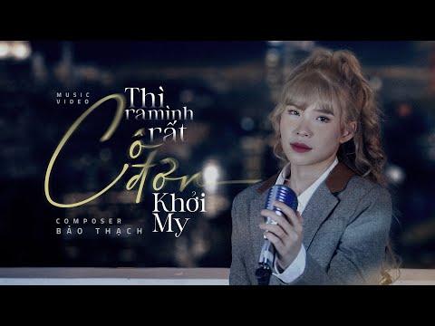 THÌ RA MÌNH RẤT CÔ ĐƠN   KHỞI MY   OFFICIAL MV