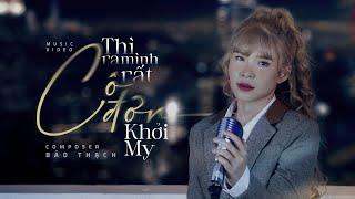 THÌ RA MÌNH RẤT CÔ ĐƠN | KHỞI MY | OFFICIAL MV